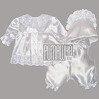 Крестильный костюмчик р. 62 (комплект на крещение) для девочки нарядный ткань АТЛАС 4304 Белый