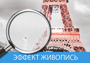 Модульные картины, на ПВХ ткани, 60x85 см, (18x20-2/50х18-2), фото 3