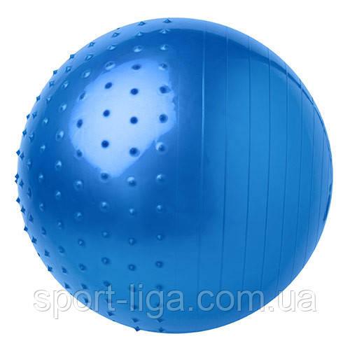 Мяч для фитнеса 75 см комби синий + насос Фитбол