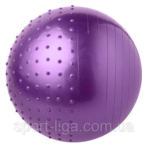 М'яч для фітнесу 65 см + насос Фітбол фіолетовий напівмасажний