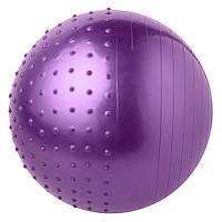 М'яч для фітнесу 65 см + насос Фітбол фіолетовий напівмасажний, фото 1