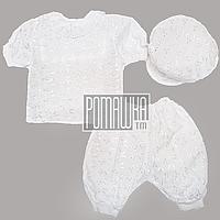 Летний крестильный костюмчик р. 62 (комплект на крещение) для девочки нарядный ткань ХЛОПОК 4306 Белый