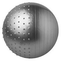 Мяч для фитнеса 75 см + насос Фитбол серебряный полумассажный