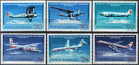 Румыния 1976 авиация - MNH XF