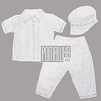 Летний крестильный костюмчик р. 62 (комплект на крещение) для мальчика нарядный ткань ХЛОПОК 4307 Белый