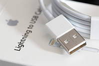 Apple iPhone 5, 6, 7 Ipod Touch USB кабель зарядка, фото 1