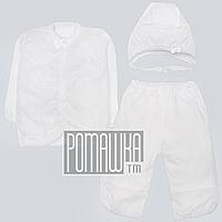 Летний крестильный костюмчик р. 62 (комплект на крещение) для девочки нарядный ткань ХЛОПОК 4308 Белый