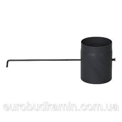 Шибер для дымохода (2мм) Ø160