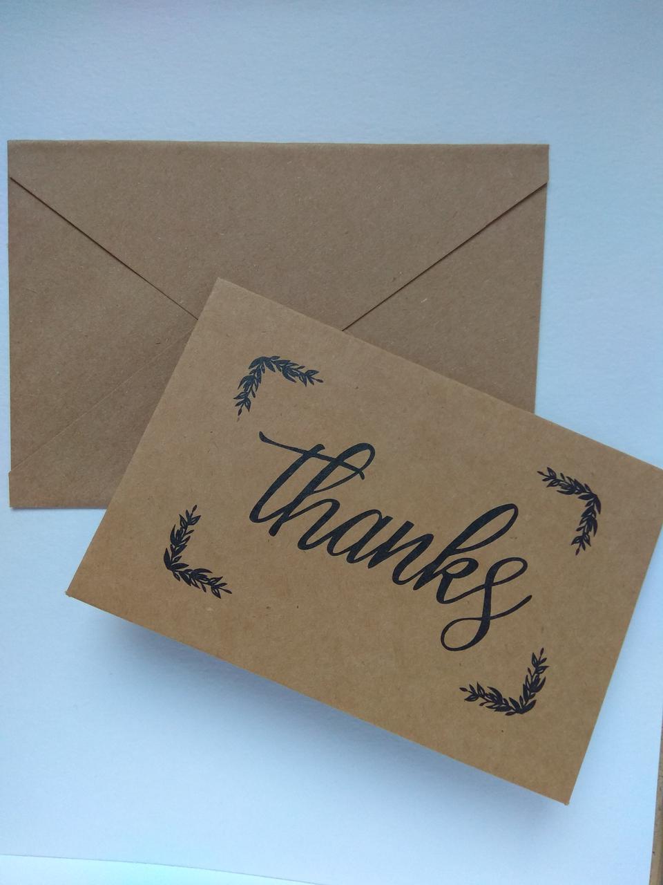 Открытка Спасибо с конвертом 6