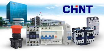 Автоматические выключатели CHINT ( Чинт )