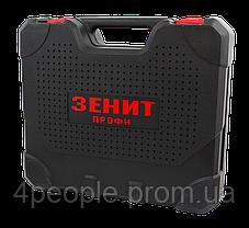 Перфоратор электрический Зенит ЗПП-1250 Профи, фото 3