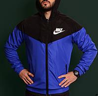 Ветровка мужская молодежная синяя с черным непромокаемая легкая все размеры Nike Найк