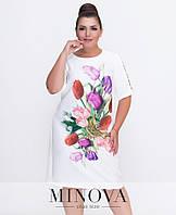 Приталенное платье с сочным рисунком и короткими рукавами с 50 по 56 размер, фото 1