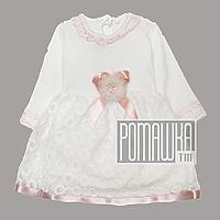 Детское нарядное платье р. 74 для девочки ткань ИНТЕРЛОК 100% хлопок 4311 Бежевый