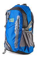 Городской рюкзак GreenCamp 40л, фото 1