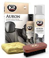 Набор по уход за кожей K2 Auron