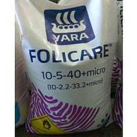Яра Фоликер 10-5-40  (25 кг)