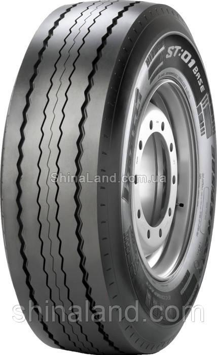 Всесезонные шины Pirelli ST01 Base (прицепная) 385/65 R22,5 160K Турция 2018