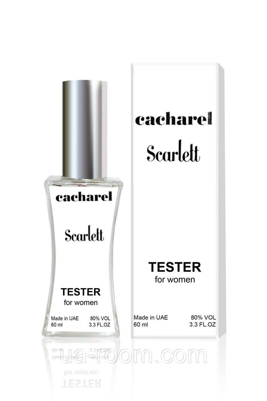 Тестер женский Cacharel Scarlett, 60 мл.