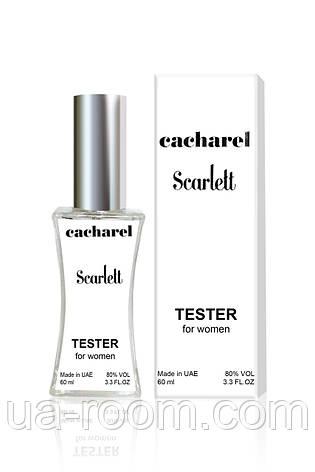 Тестер женский Cacharel Scarlett, 60 мл., фото 2