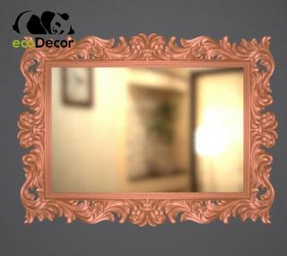 Зеркало настенное Medellin в бронзовой раме