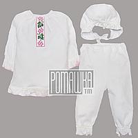 Демисезонный крестильный костюмчик вышиванка р.62 (комплект на крещение) для девочки ткань ИНТЕРЛОК 4312 Белый