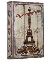 Книга-сейф тайник для денег Paris большая