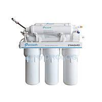 Фильтр для воды Система обратного осмоса с минерализатором Ecosoft МО650