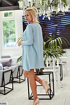 Модное платье мини свободное рукав длинный люрекс на дайвинге голубое, фото 3