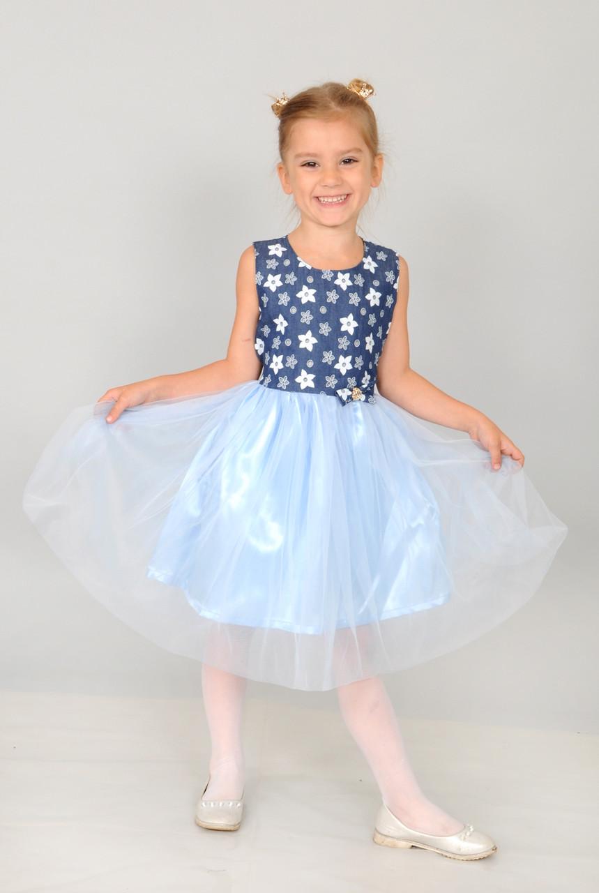 """Сукня для дівчинки.""""Блакитна лілія"""""""
