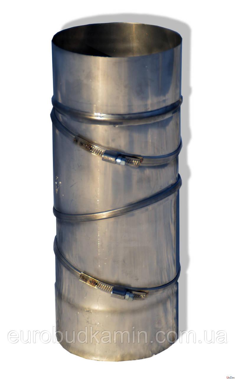 Регулируемое колено из нержавейки 0°-90° D100