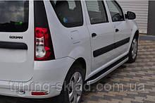 Силовые пороги Dacia Logan MCV (вариант Fullmond)
