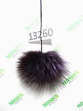 Меховой помпон Чернобурка, Тем. Фиолет, 9 см, 13260, фото 3