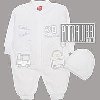 Комплект: человечек и шапочка р. 68 демисезонный ткань ВЕЛЮР 4313 Белый