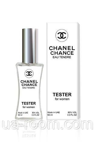 Тестер женский Chanel Chance Eau Tendre, 60 мл., фото 2