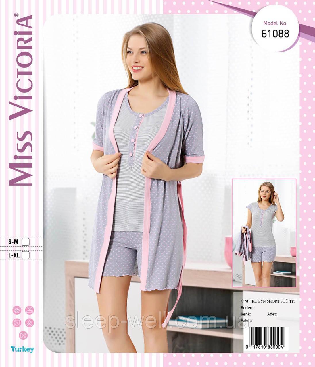 Пижама с халатом Miss Victoria