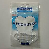 Зубочистка с ниткой освежающая DENTAL CLEEN 32шт., фото 1