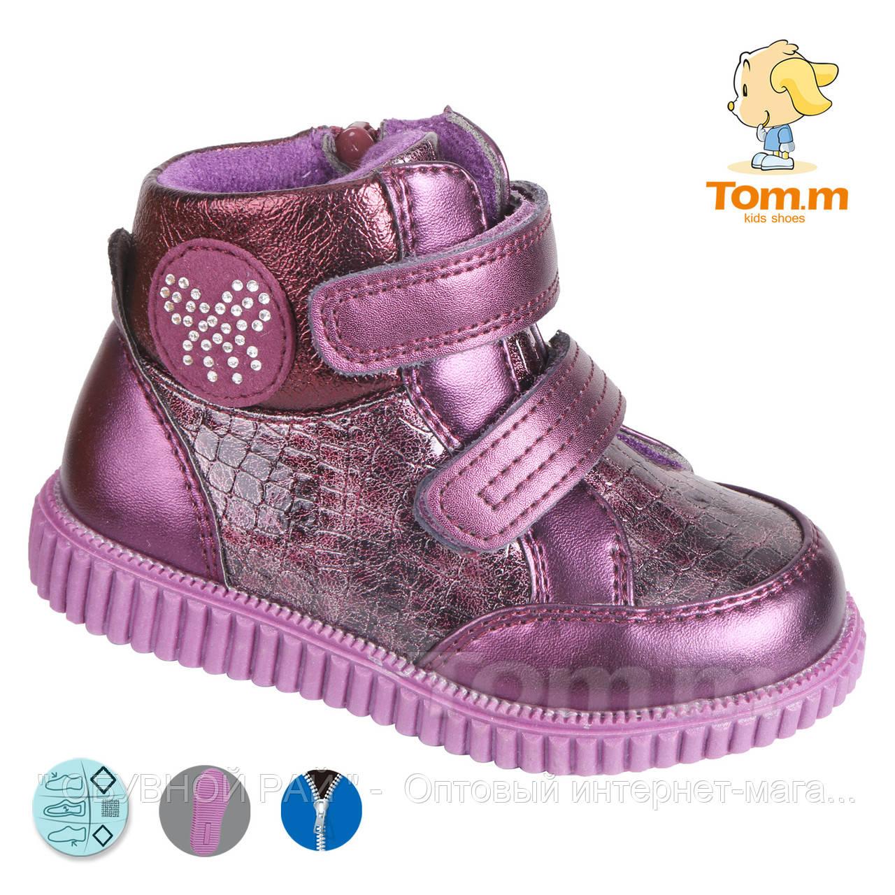 6a26d45d7 Детская обувь оптом. Осенние ботинки для девочек от ТМ. Jong Golf ( рр.
