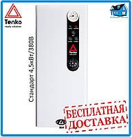 "Электрический котел ТЭНКО (TENKO) ""Стандарт"" (СКЕ) 4,5 кВт/380 В"
