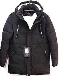 Куртка 701 мужская подкладка овечья шерсть.(Зима)