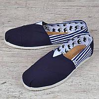 58389c9ff6e2 Эспадрильи мужские слипоны Toms Classic Deep Blue White синие с полосками,  Синий, 43
