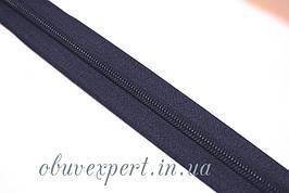 Блискавка ВЗУТТЄВА рулонна спіраль № 5, кол.синій