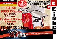 Фуговально-рейсмусовый станок Einhell TС-SP 204 New(Германия)