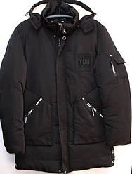 Куртка 702 мужская подкладка овечья шерсть.(Зима)