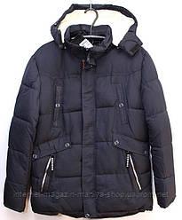 Куртка 705 мужская подкладка овечья шерсть.(Зима)