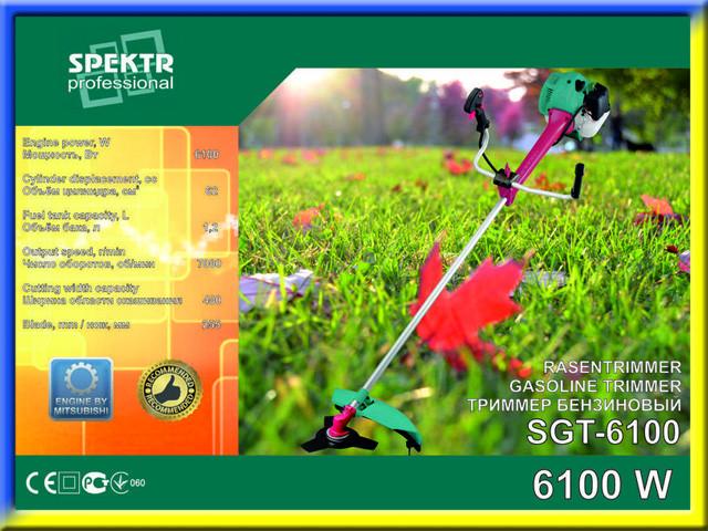 Бензиновый триммер Спектр 6100 Вт +3 ножа +2 лески