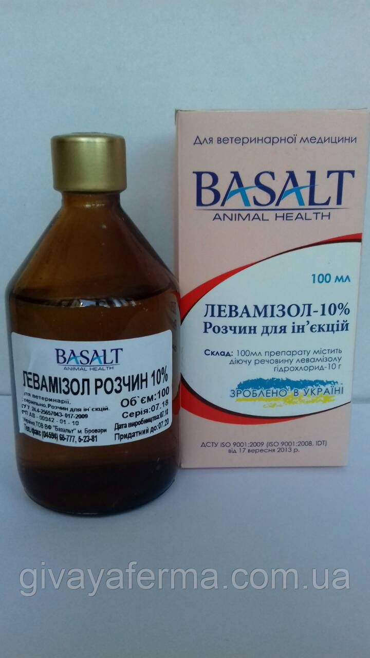 Левамизол 10%, 100 мл, антигельминтный препарат