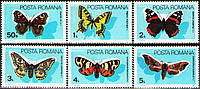 Румыния 1985 бабочки  - MNH XF