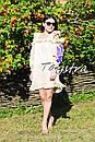 Платье с воланами вышиванка лен бохо шеби шик, вишите плаття вишиванка рюши, фото 7