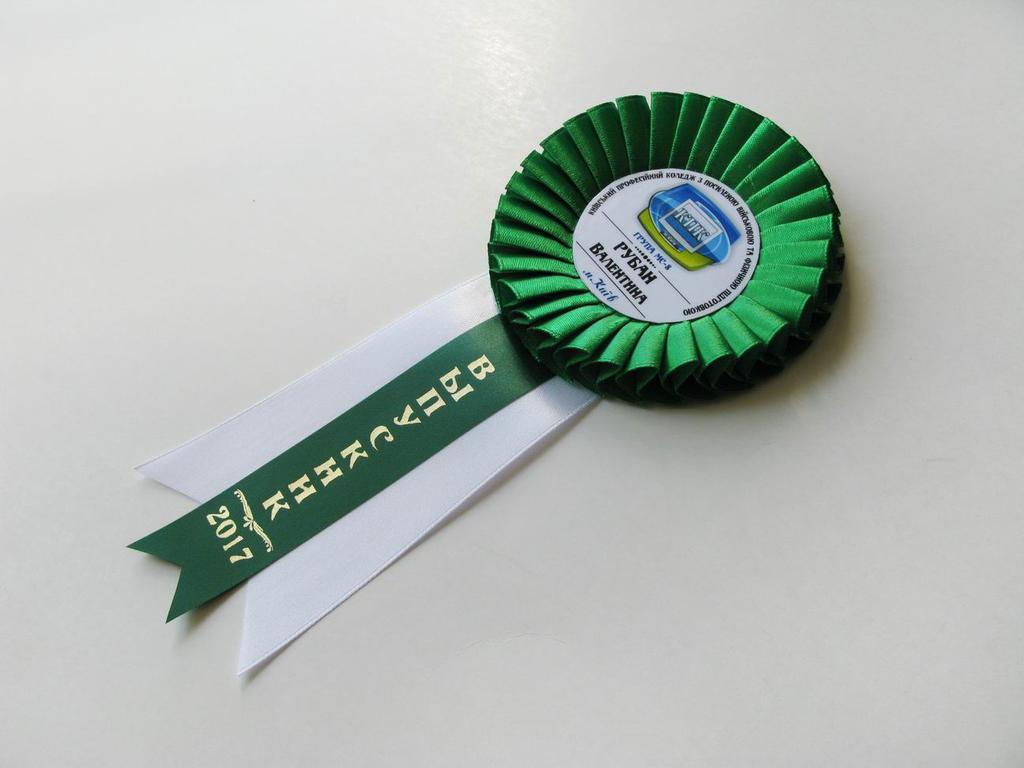 Медаль из атласных лент «Выпускник»